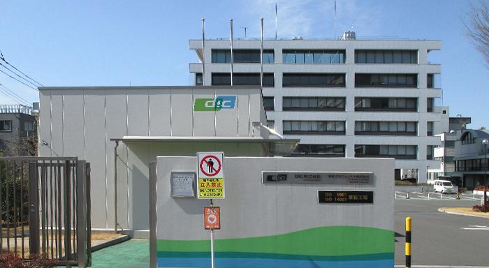 志村センター