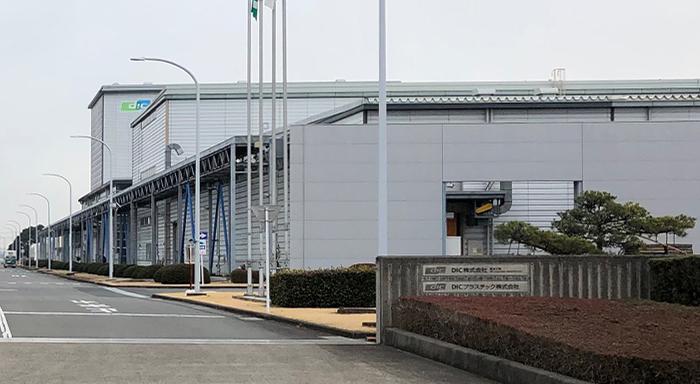 館林センター